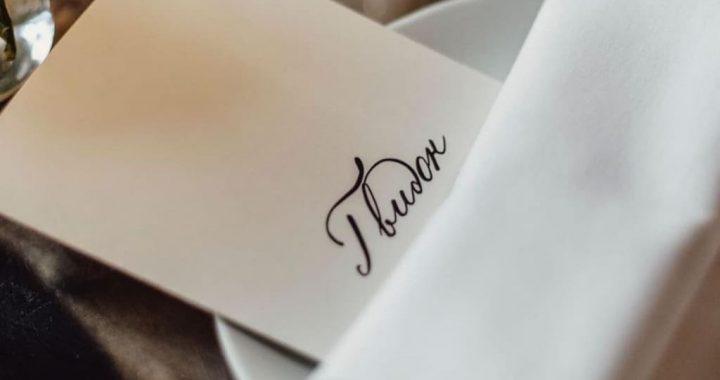 Новый проект ресторанного альянса White Rabbit Family